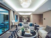 碧桂园金茂悦 样板房出售仁皇吾悦广场旁 139平250万 双学期采光好