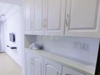 出售金色水岸23楼50.6平米,全新精装,家具家电齐全,双学区,满两年76.8万