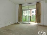 出售清丽家园3室2厅1卫103.2平米,详细面谈