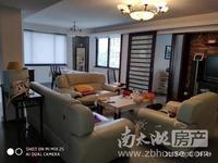 急售滨河花园4楼123.4平米三室二厅精装拎包入住149.9万