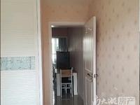 青塘小区 33.37平 单身公寓 精装42.7万