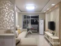 出售东湖家园二区3室2厅1卫85.77平米111.8万住宅