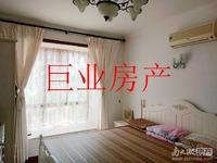房东诚售华海园较好装 三室二厅户型方正带汽车库联系13587932690邹