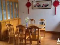 出售港湖花园3室2厅2卫77.04平米116万住宅