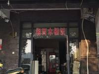 出租风雅蘋洲120平米5400元/月商铺