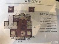 急售:祥生悦山湖楼王位置,凤凰层,全明户型,总价235万带车位,看房方便有钥匙!