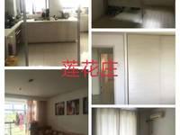 L3814楼122平 三室两厅 良装 自行车库16平 带汽车位一个