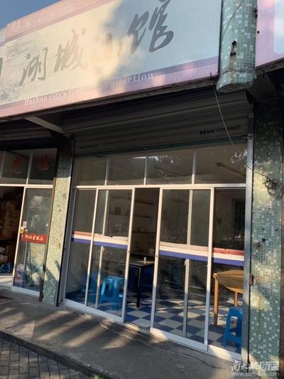 小店面 、出售 21平方 一开间,前后通透有窗户,适合面店 快递
