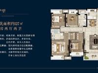 出售:海伦堡星悦,高铁新城,4室2厅2卫,均价1万左右,房源不多,看中联系!!