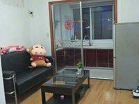 出售江南华苑1室1厅1厨1卫51平米70万住宅