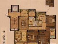高性价比现房,奥园壹号花园洋房7楼边套,127方,四房两厅两卫,195万,满两年