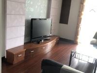 出租苕溪家园3室2厅2卫136平米3200元/月住宅