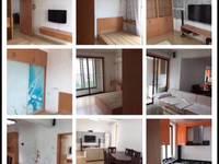 降价出售 星汇半岛2室2厅1卫83.8平米97.8万住宅