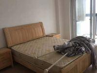 幸福里精装修三室两厅出租,干净整洁一看既中家具家电齐全户型南北通透,明厨明卫。