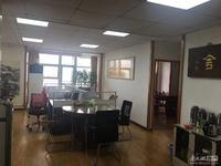 C375本店出租:新天地写字楼 25楼 170平 部分办公家具 7万/年