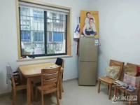 出售吉山新村2室2厅1卫56.3平米68.8万住宅