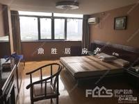 出售金世纪大厦1室1厅1卫51.35平米48万住宅