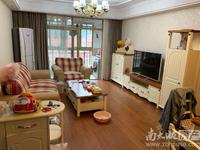 金色地中海 88.36平 两室一厅 精装160万 部分家具家电 满五年