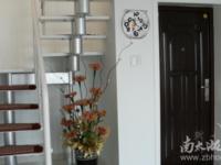 山水阳光5楼130.91平3室2厅2卫精装158万元