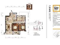 太阳城 3室2厅1卫 楼层佳 户型正 三开间朝南