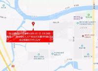 西南新城商住地块 3.3亿成交!