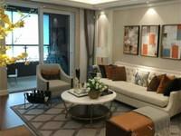 玉兰苑,八里店核心区域,总价75W买精装修三房,楼层好户型佳,配套齐全生活便利!