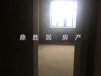 出售太阳城1室1厅1卫39.98平米65万住宅