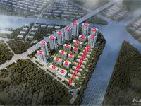 内销房 湖州市中心 品质住宅对口名校 近万达商圈