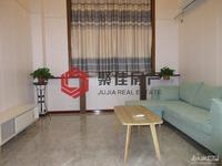 明都锦绣苑复式精装公寓 可拎包入住