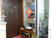 美欣家园单身公寓 4楼 36平 精装 46.8万 满2年