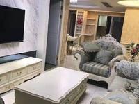 出租三洋阳光海岸3室2厅1卫100平米3300元/月住宅
