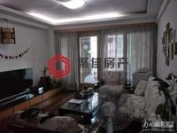 出售富丽家园多层4楼,3室2厅1卫98平米135万住宅