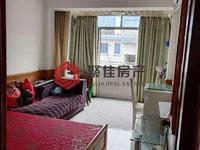 翠苑小区64.4平方两室两厅老良装 满五年