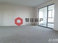 出售太阳城3室2厅1卫107平米138万住宅