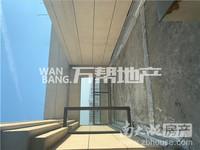 太阳城顶跃,实用面积190平,五室二厅,带超大露台,满2年,有钥匙