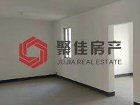 出售星洲国际3室2厅2卫140平米161万住宅