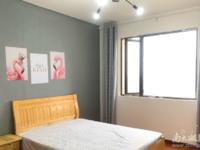 太阳城,三室一厅,90平,精装 带朝南阳台2800元