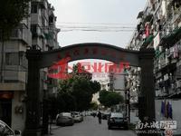 青塘小区5楼70.88平良装二室价88万