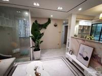 星汇半岛一期7楼90.03平米二室朝南二厅精装修总价115.8万河景房阳光好