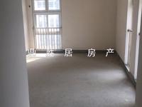 出售星洲国际1室1厅1卫56.19平米38万住宅
