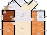 出售星洲国际3室2厅2卫136.9平米140万住宅