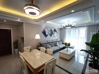 2532本店出售:星汇二期12楼100平米三室二厅精装修带全套家具格力空调
