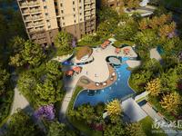 仁皇芯,单价一万两千多的,高品质住宅,117方只卖150万,大三房您好纠结呢