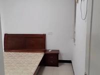 凤凰一村2楼精装2室1厅2台空调另外家电家具齐全