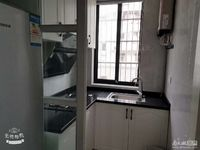 凤凰一村2楼2室2厅翻新精装拎包入住2000一个月低价