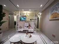 出售星汇半岛2室2厅1卫90.03平米119.8万住宅