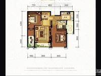 诚心出售:雅居乐旁凤凰城电梯多层,3楼,79.1平方,毛坯,绿城品质,满两年!