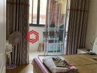 出售泰和家园2室1厅1卫56平米82.8万住宅