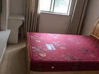 凤凰二村 二室一厅 64平 精装 空,热,彩,冰,洗,床,家具 2000元