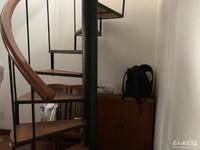 潜庄公寓,良装,带大露台,价格实惠,四中附小双学区